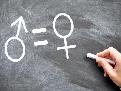Igualdad de género cenit psicología