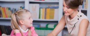 Terapia para tratar los celos en niños en Rivas
